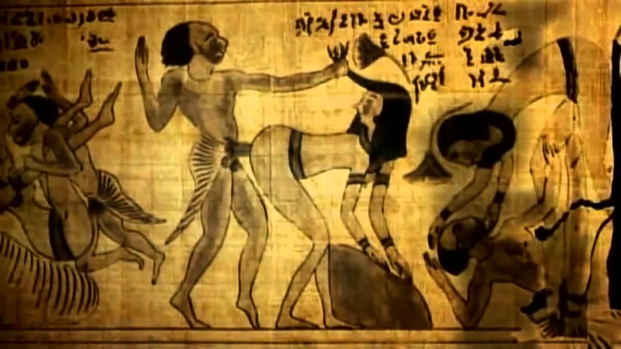 Ancient Autoeroticism Material (ANCIENT PORNOGRAPHY)